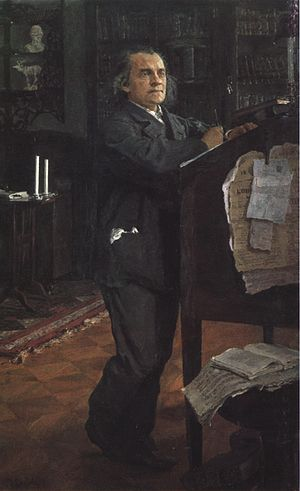 Alexander Serov - Composer Alexander Serov, the posthumous portrait by Valentin Serov, 1887–1888, the Russian Museum, Saint Petersburg