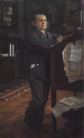 Alexander Serov - Composer Alexander Serov, the posthumous portrait by Valentin Serov, 1887–1888, the Russian Museum, Saint Petersburg