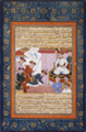 Shah Ismail I Sahand Ace.png