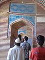 Shah Jahan Mosque arches.jpg