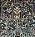 Shah mosquée détail.jpg