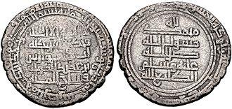 Sharaf al-Dawla - Coin minted during the reign of Sharaf al-Dawla.