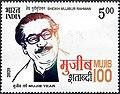 Sheikh Mujibur Rahman 2020 stamp of India.jpg