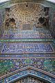 Sheikh Safi al-Din Tomb- Ardebil - Azarbaijan Province of Persia - 2009.jpg