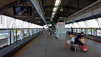 Jixiang station - Image: Shenzhen Metro Line 3 Jixiang Sta Platform