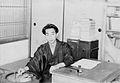 Shigeru Tonomura 1935.jpg