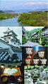 Shiroishi image 2.jpg