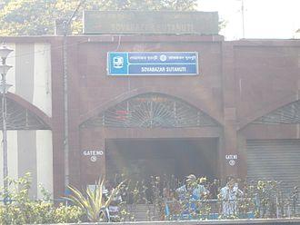 Kolkata Metro - Shobhabazar Sutanuti Metro Station, Calcutta