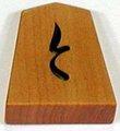 Shogi pawn p.jpg