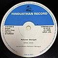 Shudhijon Shono by Moheener Ghoraguli - IN 7-inch single 45-rpm - Hindusthan Records 1978.jpg