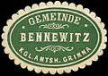 Siegelmarke Gemeinde Bennewitz - Kgl. Amtshauptmannschaft Grimma W0254082.jpg