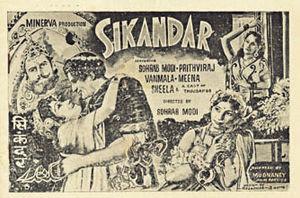 Sohrab Modi - Sohrab Modi in film Sikandar (1941).