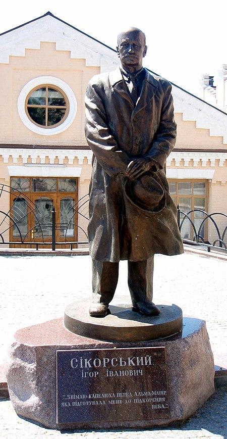 Файл:Sikorski Denkmal.jpg