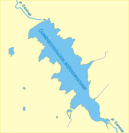 Simferopolskoe vodohranilishe.