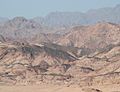 Sinai Mountains from the air.jpg