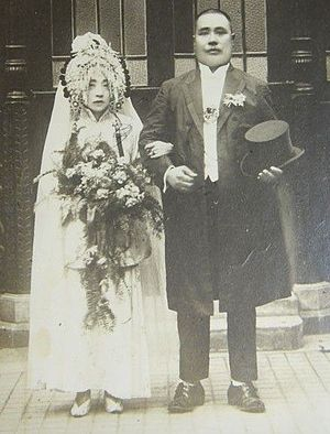 Sai Jinhua - Sai Jinhua's marriage to Wei Sijiong in 1918
