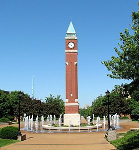 Clock Tower Plaza