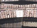 Sluitsteen oostgevel A.T.W. van Lidth de Jeude 1856 - Wadenoijen - 20461361 - RCE.jpg