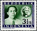 Soetan Sjahrir 1947 Indonesia stamp.jpg