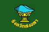 Songkhla Flag.png