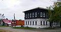Sovetskaya & Lenin Streets Crossing.jpg