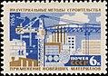 Soviet Union stamp 1965 № 3242.jpg