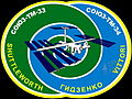 Soyuz-tm-34patch.jpg