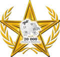 Special Gold Star Portal-Macedonia 20K Bulgarian Wiki.png