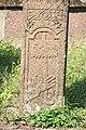 Spomenici na seoskom groblju u Nevadama (88).jpg