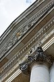 St. Hedwig (Berlin-Mitte).Fassadendetail.09065001.ajb.jpg