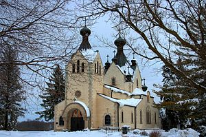 Libertyville, Illinois - Saint Sava Serbian Orthodox Monastery Church is the former burial site of Peter II of Yugoslavia, who until 2013 was the only European monarch buried on U.S. soil.