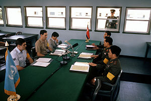United Nations Command, Military Armistice Commission, Korea - A joint duty officers meeting in the Military Armistice Building in 1989