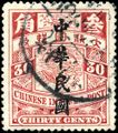Stamp China 1912 30c ovpt Waterlow.jpg