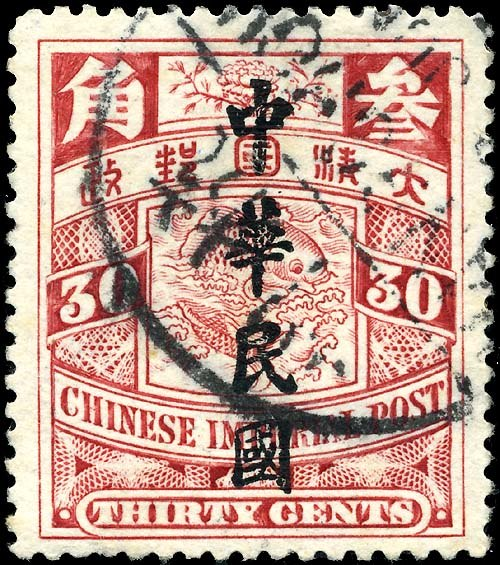 Stamp China 1912 30c ovpt Waterlow