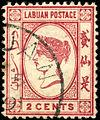 Stamp Labuan 1885 2c.jpg