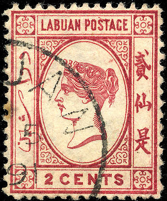 Labuan - 1885 2c stamp