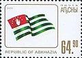 Stamp of Abkhazia - 2010 - Colnect 1013803 - Flag of Abkhazia.jpeg