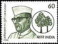 Stamp of India - 1988 - Colnect 165278 - Kanaiyalal Maneklal Munshi.jpeg