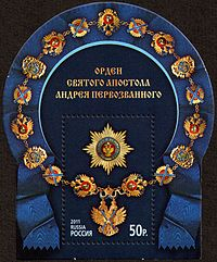 Stamp of Russia 2011 No 1496.jpg