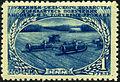 Stamp of USSR 1524.jpg