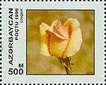 Stamps of Azerbaijan, 1996-419.jpg
