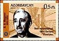Stamps of Azerbaijan, 2017-1306.jpg