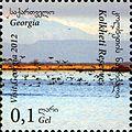 Stamps of Georgia, 2013-16.jpg