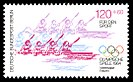 Stamps of Germany (Berlin) 1984, MiNr 718.jpg