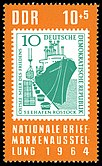 Stamps of Germany (DDR) 1964, MiNr 1056.jpg
