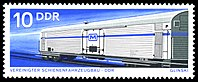 Stamps of Germany (DDR) 1973, MiNr 1845.jpg