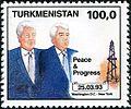 Stamps of Turkmenistan, 1993 - Presidents Bill Clinton and Niyazov (25.03.93).jpg