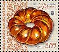 Stamps of Ukraine, 2013-30.jpg