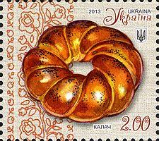 Stamps of Ukraine, 2013-30