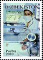 Stamps of Uzbekistan, 2010-48.jpg
